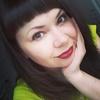 Ольга, 28, г.Абаза