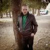Констант, 41, г.Москва
