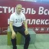 николай, 53, г.Шалинское