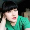 Аня, 24, г.Домодедово