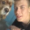 Макс, 20, г.Энгельс