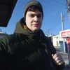 NetSkyLine, 21, г.Иркутск