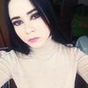 Анастасия, 17, г.Северодвинск