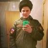 Дима, 24, г.Калининец