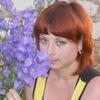 Елена, 30, г.Северное