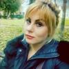 Светлана, 29, г.Брянск