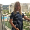 Александра, 23, г.Рыбинск
