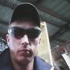скорпион, 31, г.Вытегра