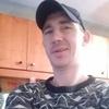 Maks, 32, г.Дальнегорск