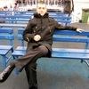 Сергей, 20, г.Орел