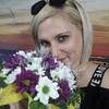 Анастасия, 29, г.Карталы