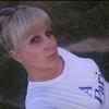 Кристина, 32, г.Ростов-на-Дону