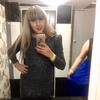 Юлия, 33, г.Новосибирск