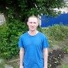 Игорь, 36, г.Артем