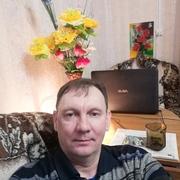 Александр 50 Москва