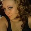Маришка, 28, г.Белоомут