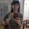 Ольга, 43, г.Куса