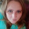 Екатерина, 30, г.Алтайское