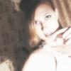 Наталья, 24, г.Ардатов