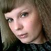 Наташа, 35, г.Буденновск