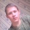 Дмитрий, 22, г.Бийск