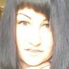 Юлия, 26, г.Шатки