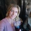 Юлия, 34, г.Санкт-Петербург
