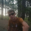 Евгений, 30, г.Шахты