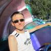 Александр, 37, г.Зубова Поляна