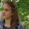 Наталья, 18, г.Кадом