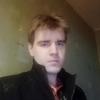 ALEX, 27, г.Никель