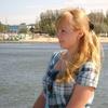Людмила, 34, г.Зарайск
