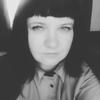 Ирина, 32, г.Сафоново