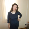 Марина, 30, г.Аша