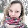 Ирина, 24, г.Архангельск