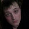 Дмитрий, 30, г.Гаджиево