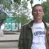 иван, 43, г.Кунгур