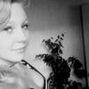Дарья, 28, г.Заволжье