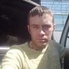 Александр, 35, г.Лучегорск