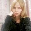 Виктория, 27, г.Краснокаменск