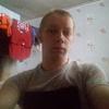 Андрей, 26, г.Вязьма