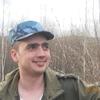 Сергей, 30, г.Губаха