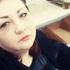 Оксана, 35, г.Стерлитамак