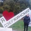 Наталья, 29, г.Дзержинский