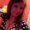 Екатерина, 25, г.Питерка