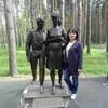 Елена, 49, г.Киселевск