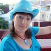 Мария, 37, г.Красноармейская