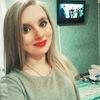 Анастасия, 22, г.Ленинск-Кузнецкий