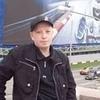 ERIC  ИРЕК, 38, г.Первоуральск
