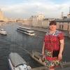 Марина, 30, г.Москва